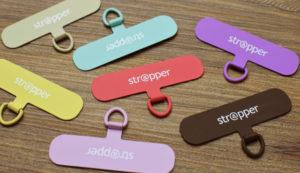 ストラッパー製品イメージ画像 カラーバリエーション(未発売カラーも含む)