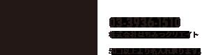 logo_clear_h80