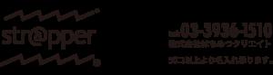logo_clear_sm