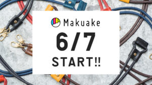 makuake6/7スタート